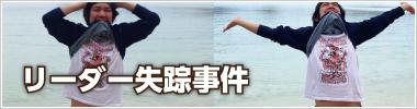 b_4gatsu_baka